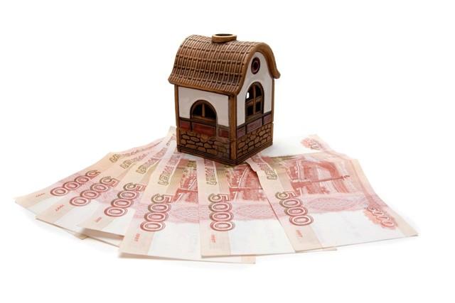 налог на недвижимость в 2013 году