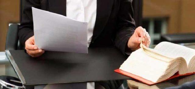 Куда жаловаться на банк, порядок оформления жалобы
