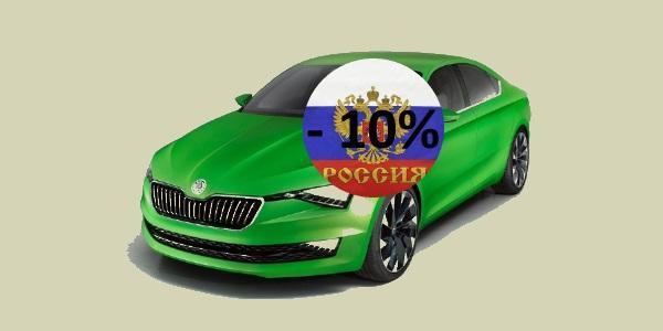 Автокредит с господдержкой: список автомобилей на 2020 год