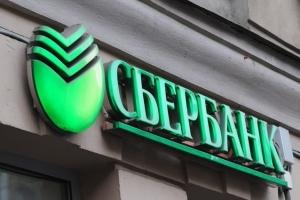 Самый выгодный кредит на авто - рейтинг банков