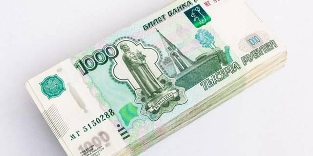 Пенсия и пособия по потере кормильца: размер выплат и процедура оформления