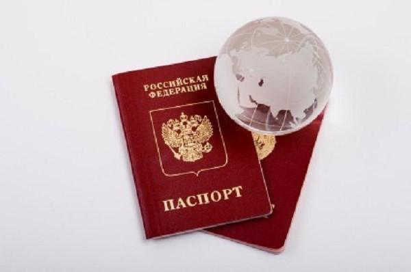 Госпошлина за замену паспорта в 45 лет сохраняется