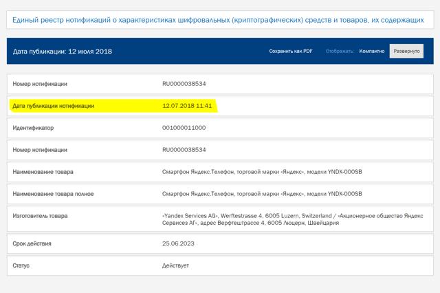 Запрещенные товары с Алиэкспресс в России - что нельзя заказывать ?
