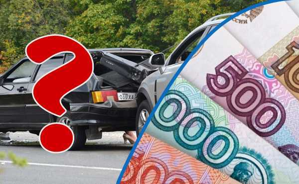 ДТП без страховки - как получить с виновного компенсацию