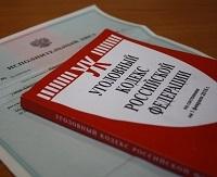 Уголовная ответственность за неуплату алиментов - статья 157 УК РФ