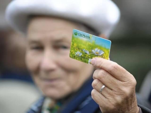 Не пришла пенсия на карту - куда звонить?