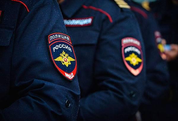 Что такое единая социальная выплата для полицейских