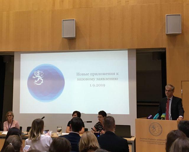 Документы на финскую визу: для совершеннолетних лиц и детей