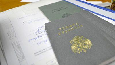 Досрочный выход на пенсию для граждан России: условия и основания