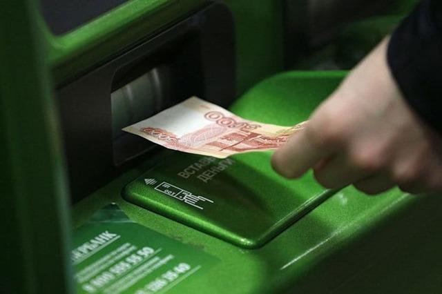 Как оплатить государственную пошлину наличными или картой
