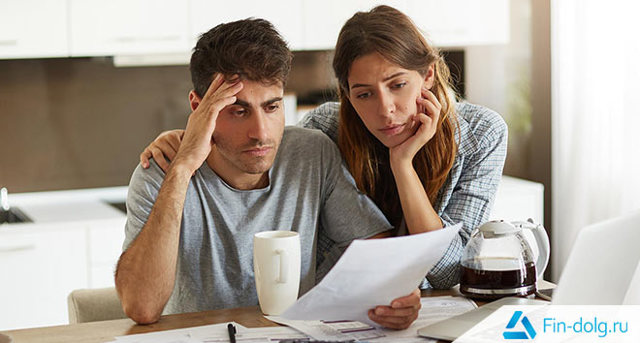 Банкротство физических лиц с ипотекой