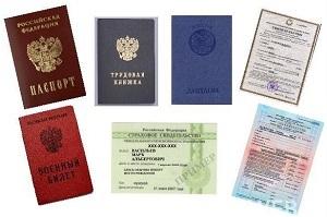 Документы для трудоустройства на работу по ТК РФ