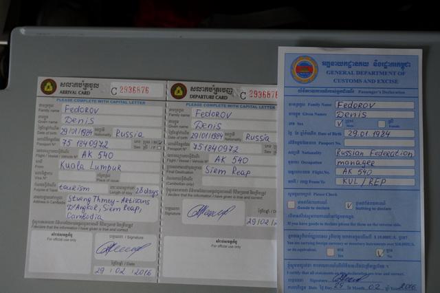размер фото для визы в камбоджу