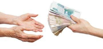 Порядок выплаты пенсии: сроки и способы получения
