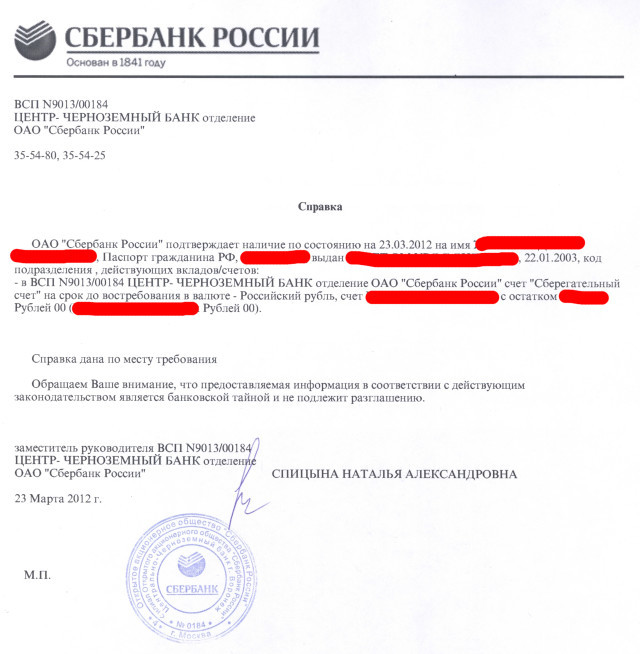 Виза в США: порядок и условия ее получения для россиян