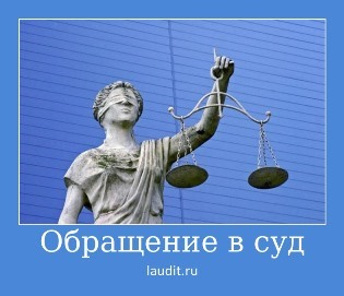 Советы юриста - что делать, если вас избили и куда обратиться