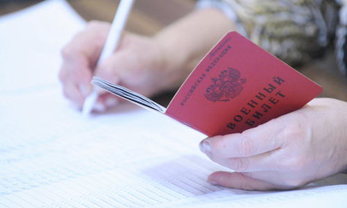 Как получить военный билет законно