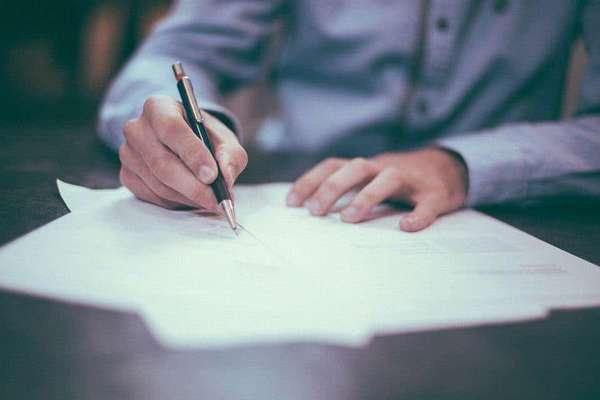 Обвинительное заключение - правила составления и вручения