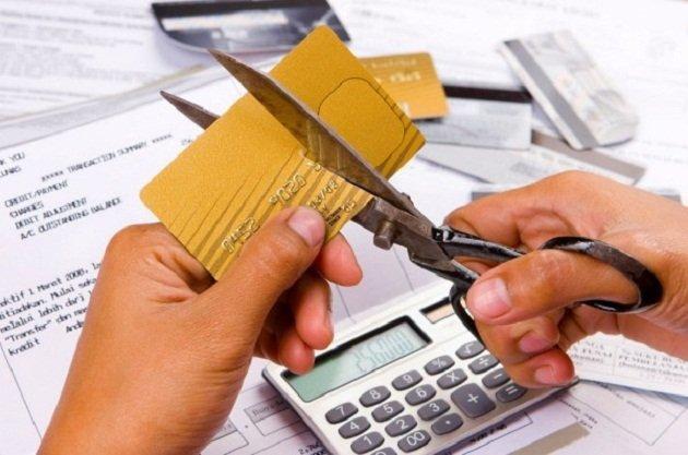Как и в каком порядке можно отказаться от кредитной карты