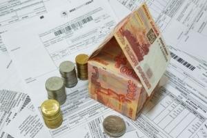 Повышение тарифа на содержание и ремонт жилья в 2020 году