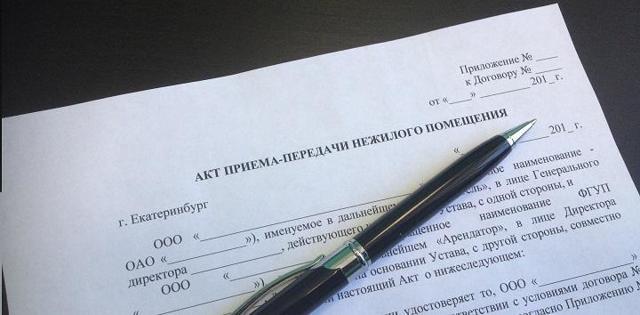 Как составить договор субаренды между юрлицами - организациями и ИП
