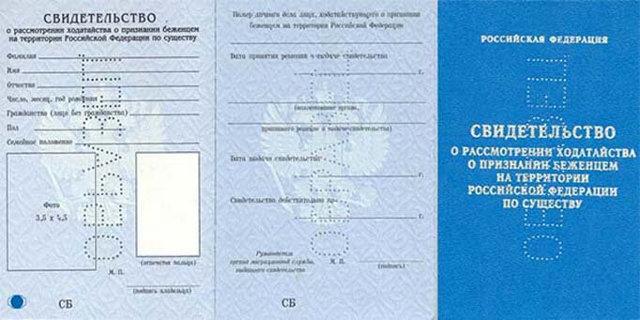 Из Украины в Россию - сроки и условия пребывания