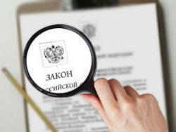 Закон о коллекторах с 1 января 2020 года - основные положения, важные моменты