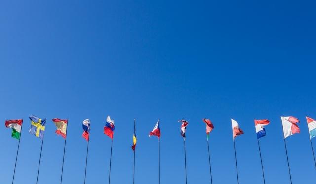 Голубая карта ЕС: понятие и возможность получения