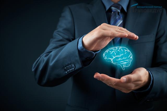 Интеллектуальная собственность: виды, понятие права, признаки, примеры