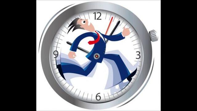 Режим рабочего времени в трудовом праве в России