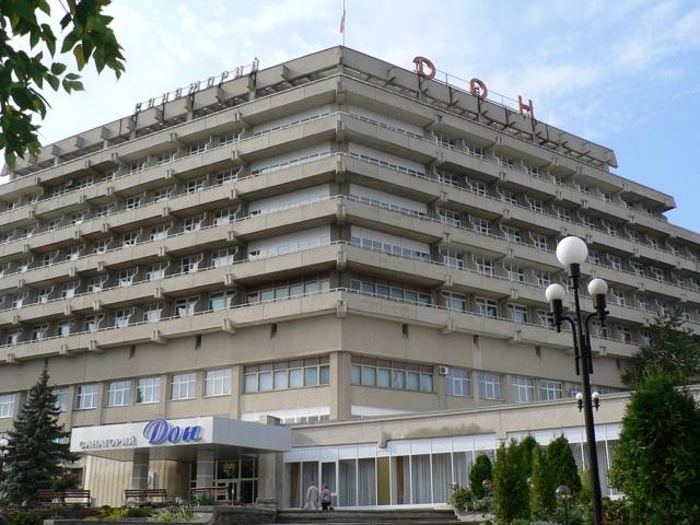 Порядок и условия оформления путевки в санаторий МВД