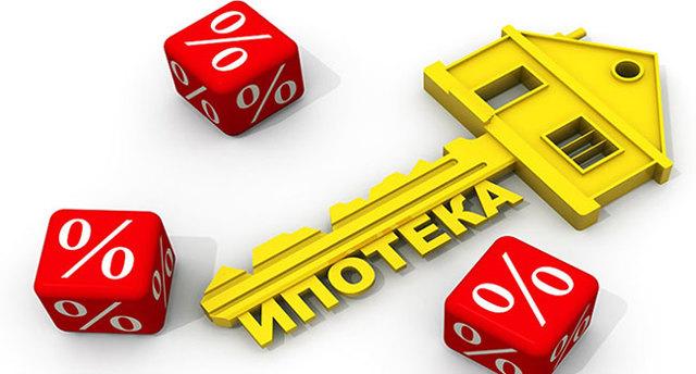 Кто может претендовать на оформление льготной ипотеки в Челябинске
