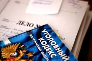 Какие предусмотрены наказания за незаконное получение кредита