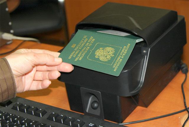 Какие документы нужны для получения вида на жительство