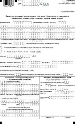 Документы для налогового вычета за обучение: основной и дополнительный список
