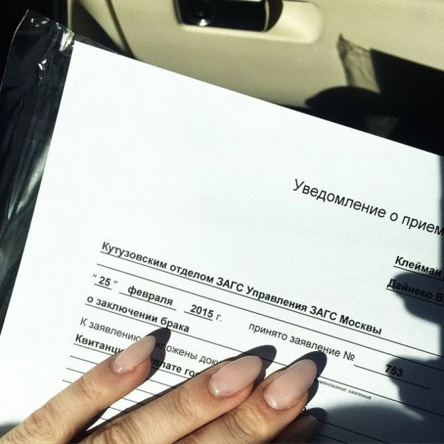 Какие документы нужны для подачи заявления в ЗАГС