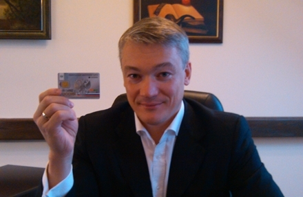 Электронный паспорт РФ: порядок его получения и сроки