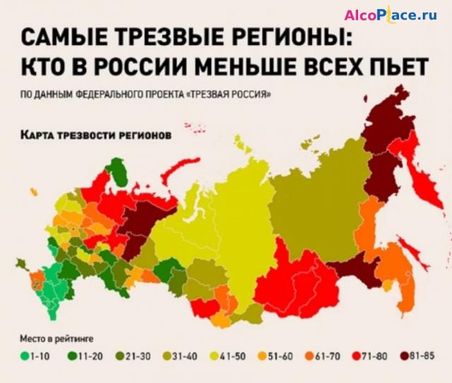 Время продажи алкоголя в Москве