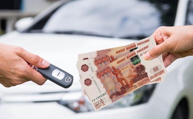 Транспортный налог в Ростовской области на 2020 год