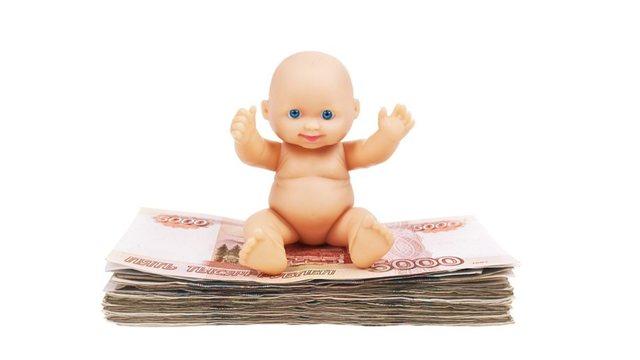 Пособие при рождении ребенка в России и его размер в 2020 году