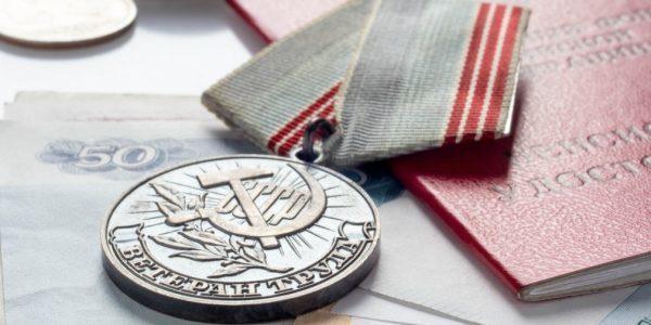 Какие льготы положены ветеранам труда федерального значения