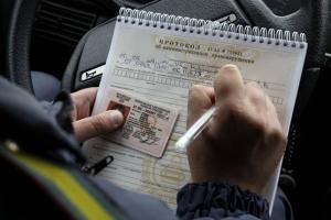 Исчисление срока лишения права управления ТС прервано: что это значит