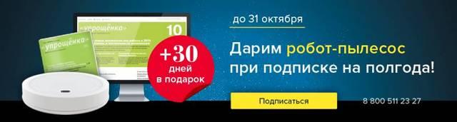 Транспортный налог для пенсионеров в Алтайском крае в 2020 году
