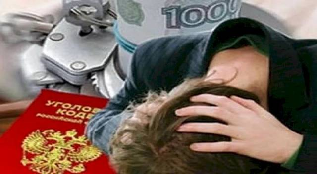 Хищение в особо крупных размерах: статья 158 УК РФ
