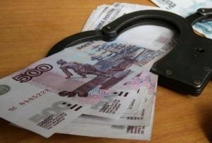 Взяточничество - что грозит за обвинение по 290 статье УК