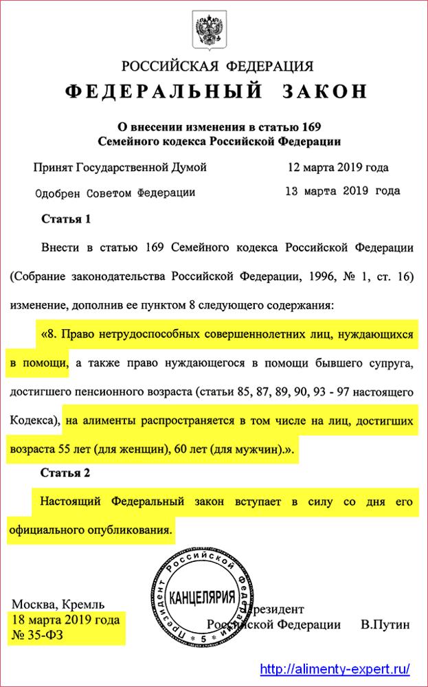 Алименты на родителей: что сказано в СК РФ, размер, порядок выплат