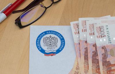 Возврат налога - излишне уплаченного налога через ФНС