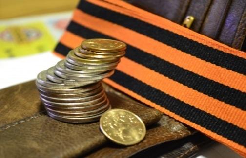 Что такое понижающий коэффициент для военных и когда его отменят