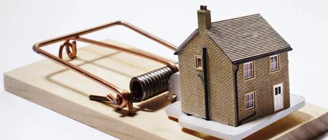 Как и где получить выписку об отсутствии ограничений на недвижимость