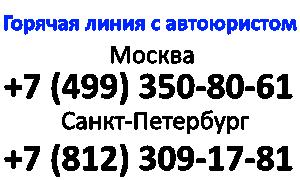 Транзитные номера: сколько можно ездить, размер штрафа